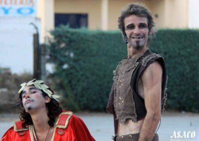Circus Augustus